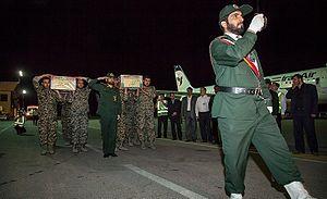 Iranian involvement in the Syrian Civil War - Iranian casualties bodies return to Kermanshah, August 2016