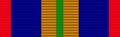 Ribbon - Independence Medal (Bophuthatswana).png