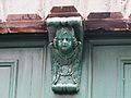 Riom Hôtel Chabrol-Tournoëlle portail détail.JPG