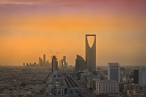 リヤド: Riyadh Skyline showing the King Abdullah Financial District (KAFD) and the famous Kingdom Tower