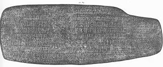 Rongorongo text B - Image: Rongorongo B r Aruku Kurenga