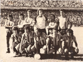 Rosario Central 1985-6.png