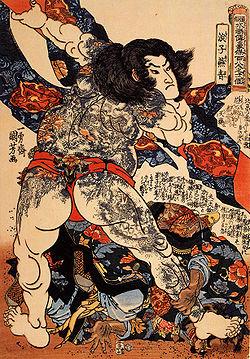 [Société] Irezumi, le Tatouage Japonais 250px-Roshi_Ensei_lifting_a_heavy_beam