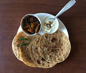 Roti with Baigan(Brinjal) subji and curd.jpg