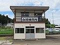 Route4 Shirakawa Checkpoint 1.jpg