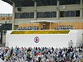Royal Box - The 73rd National Sports Festival.jpg