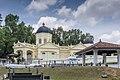 Royal mausoleum.jpg