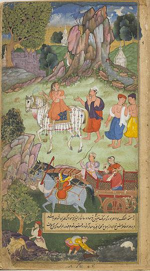 Rishyasringa - Rsyasrnga travels to Ayodhya with Santa