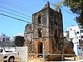 Ruínas da Igreja Nossa Senhora da Conceição em Guarapari. Vista frontal.jpg