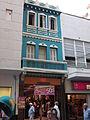 Rua dos Andradas 1445, Centro, Porto Alegre, Brasil.JPG