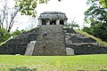 Ruinas palenque chiapas 13.jpg