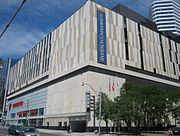 Ryerson University: the Faculty of Business building