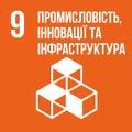 SDG 9 (Ukrainian).png