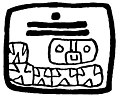 SMT D162 Maya symbol appearing on Tlaloc headdress.jpg