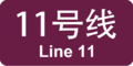 SZ Line 11 icon.png