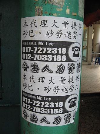 Labour economics - An advertisement for labour from Sabah and Sarawak, seen in Jalan Petaling, Kuala Lumpur.
