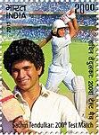 Sachin Tendulkar 2013 stamp of India 2.jpg