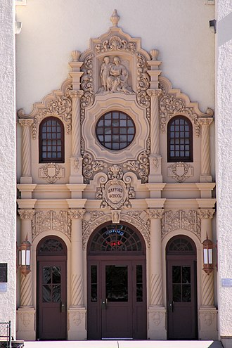 Tucson Unified School District - Safford School entrance. Built 1918. Architect:  Annie Rockfellow.