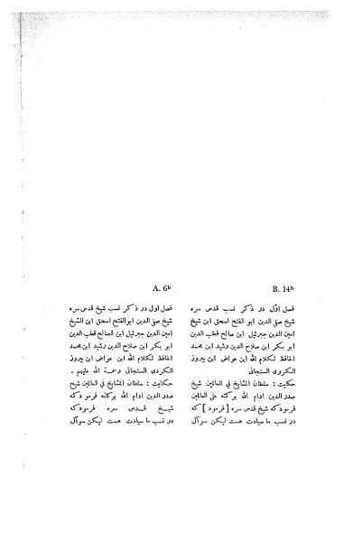 File:Safwatsafa0001.jpg