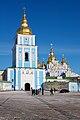 Saint Sophia Cathedral, Kiev.jpg
