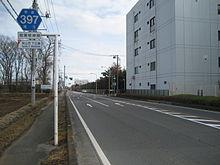 埼玉県道397号堀兼根岸線