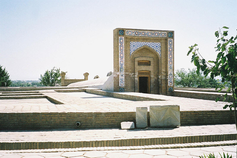 File:Samarkand observatoire ulugh beg.jpg