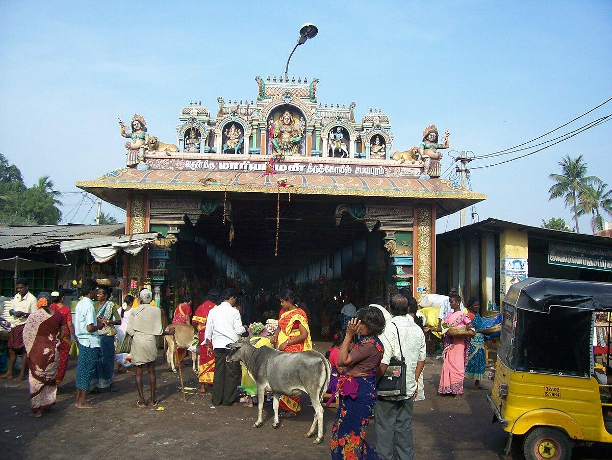 Samayapuram Mariamman Temple - Wikipedia