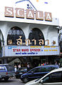ScalatheaterBangkok.jpg