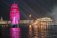 Scharlachrote Segel - St. Petersburg, Russland..IMG 7566WI.jpg