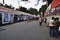 Science & Technology Fair 2011 - Kolkata 2011-02-09 0841.JPG