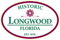 Seal of Longwood, Florida.png