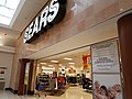 Sears closing in Lancaster, Ohio (32650694035).jpg