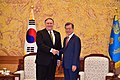 Secretary Pompeo Meets With President Moon in Seoul (31282273478).jpg