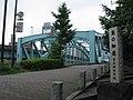 Senjuōhashi -02.jpg