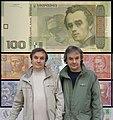 Sergiy Kharuk and Olexandr Kharuk.jpg