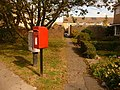 Shaftesbury, postbox No. SP7 18, Sweetmans Road - geograph.org.uk - 1509552.jpg