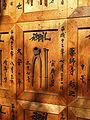 Shakuzoji Kuginuki Jizo-3604.jpg