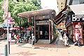 Sham Shui Po Station 2020 05 part8.jpg