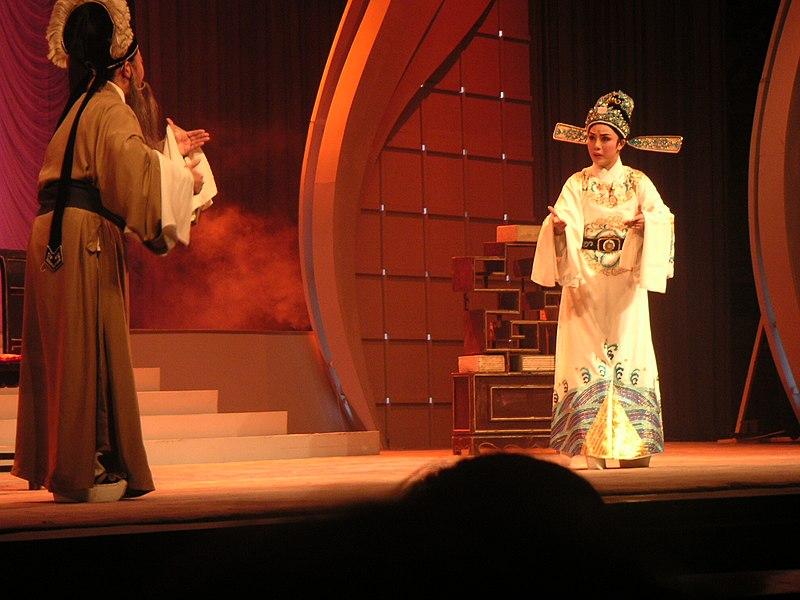 File:Shaoxing opera performance.jpg