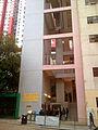 Shek Pai Wan Lift Tower.JPG