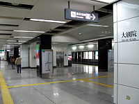 ShenZhen Metro TheGrandTheater Platform.jpg