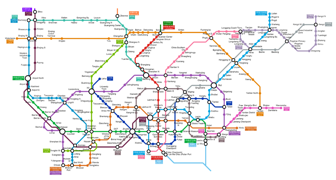 Guangzhou Subway Map 2017.Shenzhen Metro Wikipedia Republished Wiki 2