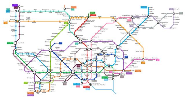 Shenzhen Metro - Wikiwand