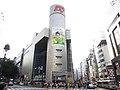 Shibuya 2015 (19206068395).jpg