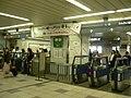 Shinkiba-eki-2005-5-4 1.jpg