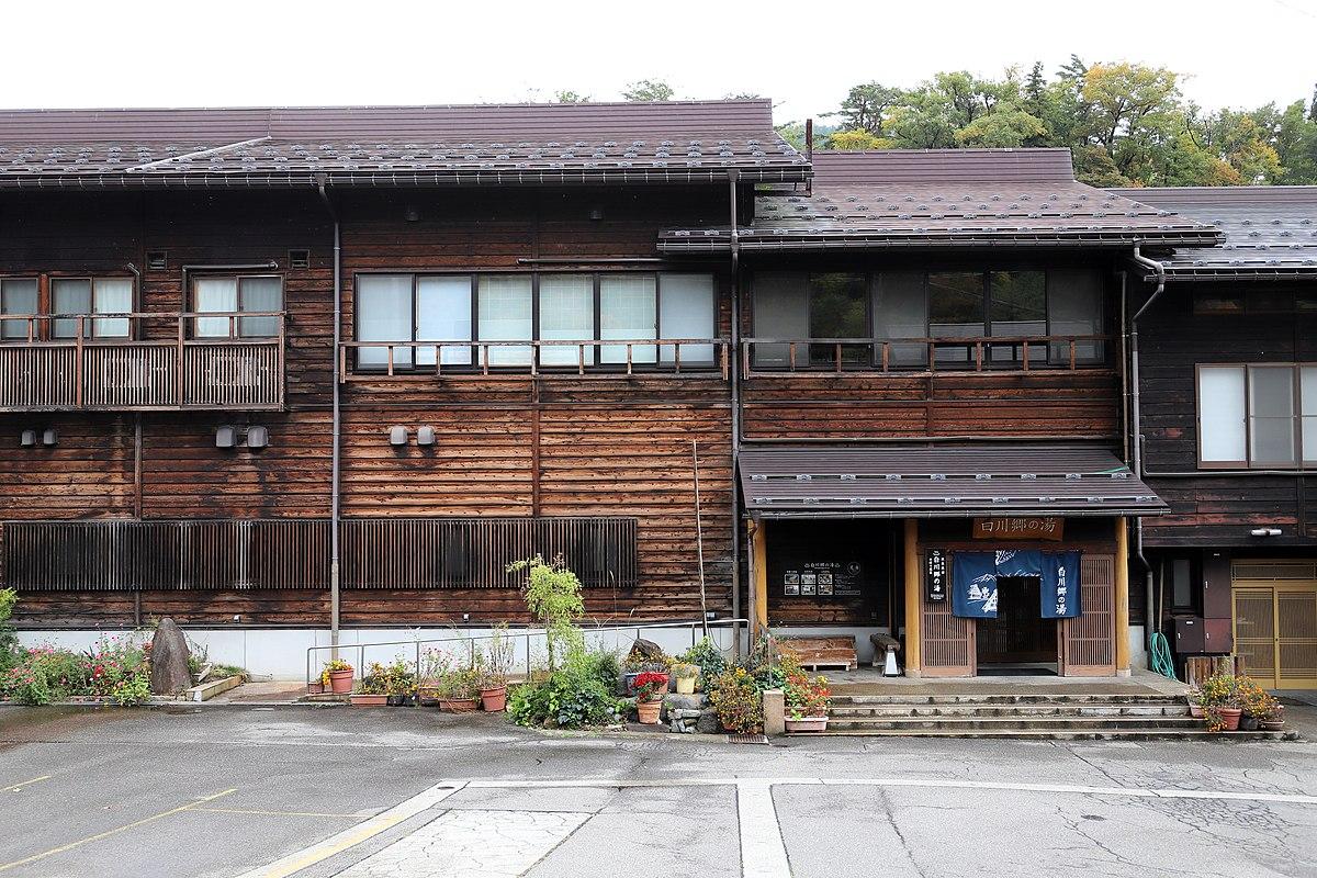 Shirakawagou-onsen.jpg