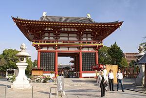 Shitennō-ji - Image: Shitennoji 01s 3200