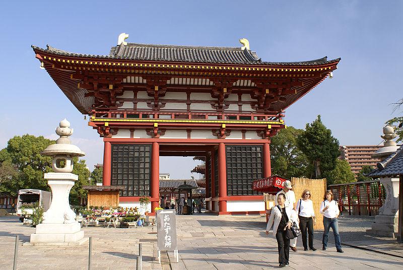 File:Shitennoji01s3200.jpg