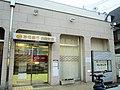 Shizuoka Bank Hakuraku Branch.jpg