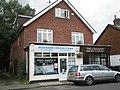 Shops in Crossways Road, Grayshott - geograph.org.uk - 931108.jpg